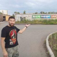 Заставка для - Алексей Кызынгашев
